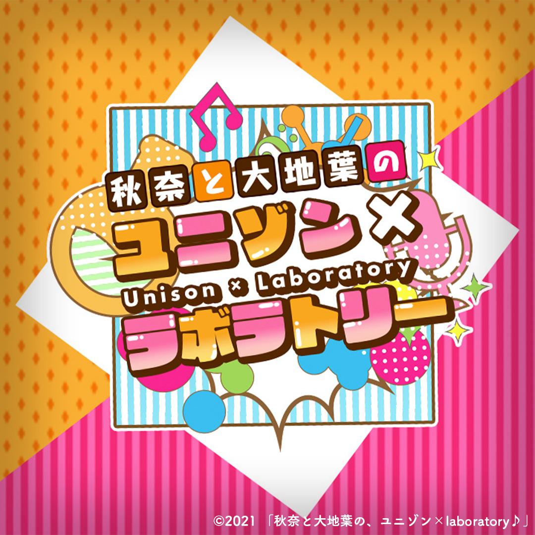 2021/09 ニコ生番組ロゴ